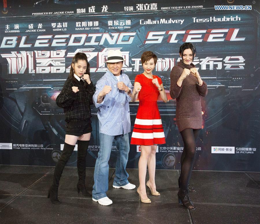 Resultado de imagen para bleeding steel movie