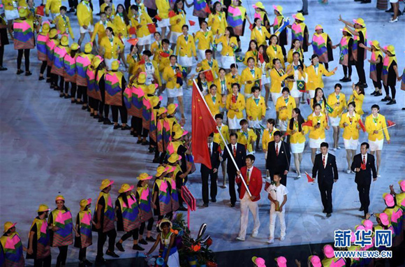 Zhejiang firm denies making flawed Chinese flags at Rio Olympics