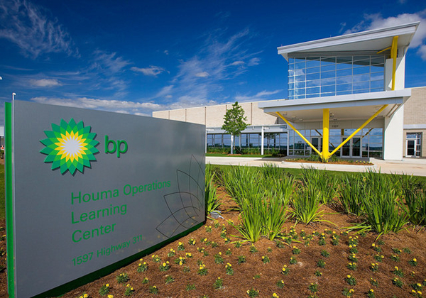 BP seeks buyers for China petchem JV