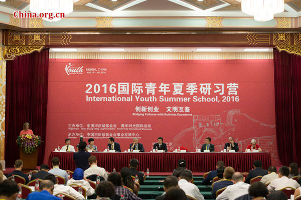 International Youth Summer School, 2016 holds its opening ceremony in Beijing, China on Aug. 17. [Photo by Chen Boyuan / China.org.cn]