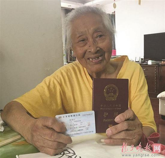 A 101-year-old woman surnamed Liu proudly holding her passport in Wuxi, east China's Jiangsu Province. (File photo/ yangtse.com)