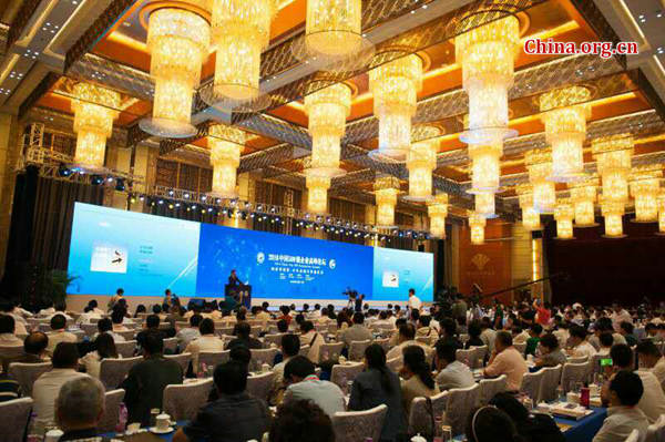 China's top 500 firms report first revenue decline