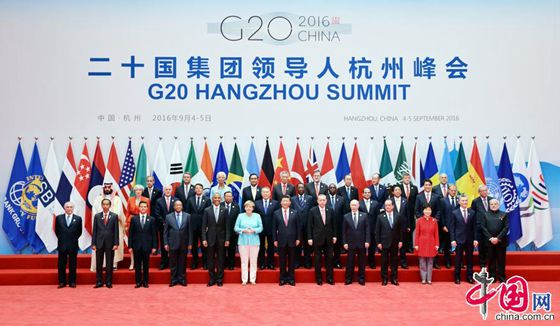 World leaders gather in Hangzhou, China, for the G20 summit. [China Pictoria /Xu Xun]