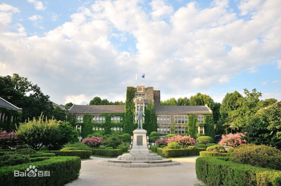 Yonsei University, one of the 'top 10 most innovative universities in Asia' by China.org.cn.