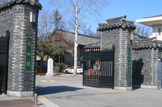Sungkyunkwan University, one of the 'top 10 most innovative universities in Asia' by China.org.cn.
