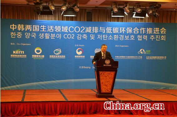 He Jiankun, vice chairman of National Experts Panel on Climate Change and director of Institute of Low Carbon Economy of Tsinghua University, addresses the conference to promote carbon emissions reduction in people's daily lives in Beijing, Sept. 10, 2016. [China.org.cn]
