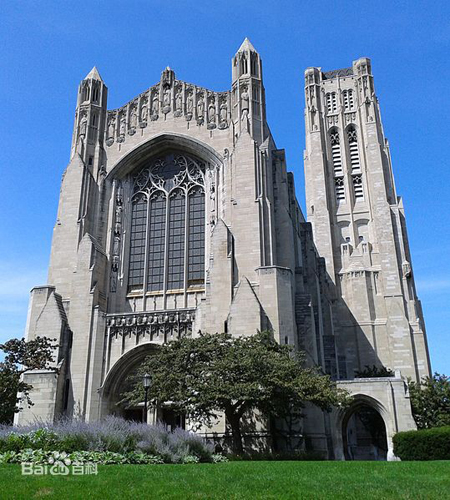 University of Chicago, one of the 'top 10 universities in the world in 2016' by China.org.cn.