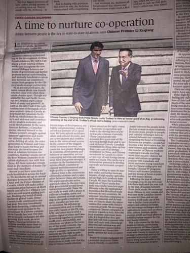 9月21日,即将访问加拿大的中国国务院总理李克强在加拿大英文媒体《环球邮报》发表《让中加友好合作结出更多硕果》的署名文章。 [中国政府网]