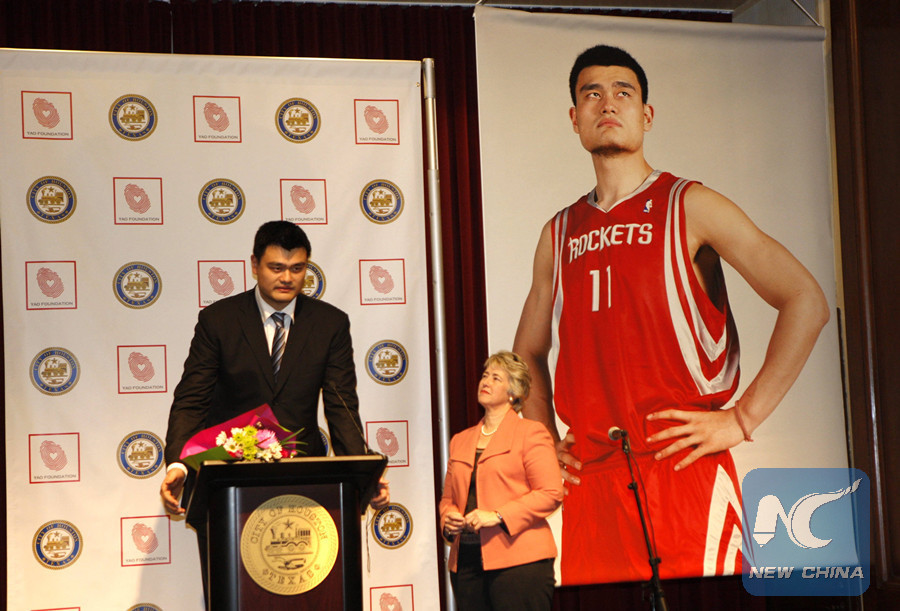 official photos fbbda 954b3 Rockets to retire Yao Ming's No. 11 jersey - China.org.cn