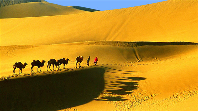 Belt and Road initiative: a journey to discover the world