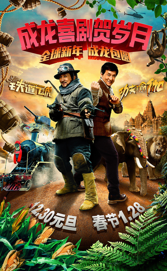 jackie chan to dominate new year season with 2 films