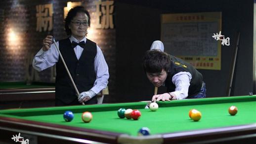 Octogenarian billiards player in spotlight