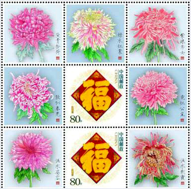 Part of the stamp collection recognized by the Guinness Book of World Records. [Photo/China Daily]