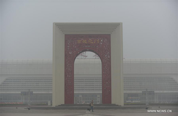 Baoding East Railway Station is seen in Baoding, north China's Hebei Province, Oct. 19, 2016. A yellow alert for air pollution was issued on Wednesday in Hebei Province. (Xinhua/Wang Xiao)