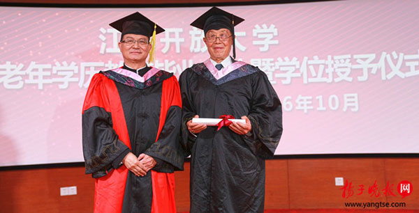 Zhang Guohuan (Right), 88 years old, poses for a picture as he receives his bachelor degree from Jiangsu Open University in Nanjing, October 21, 2016. [Photo: yangtse.com]