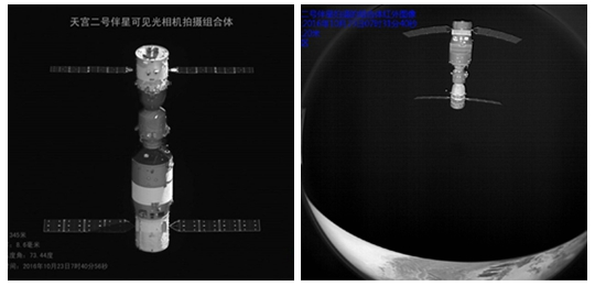 """天宫二号伴随卫星拍摄首批""""天神""""组合体图像"""