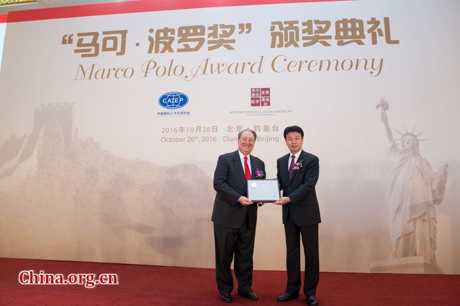 Emigrant Bank chief wins Marco Polo Award- China.org.cn