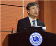 Wenzhou University aims to become China's Stanford