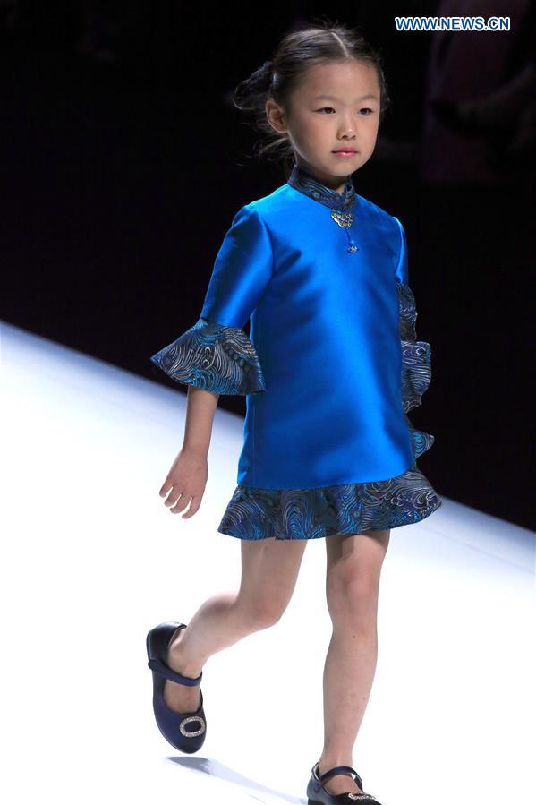 Children Models Global Times