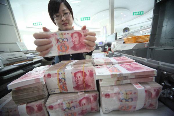 Analysts say softer yuan not a sure thing - China.org.cn