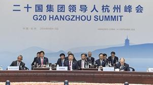 摘编:习近平在G20领导人杭州峰会上的开幕辞(英文版)