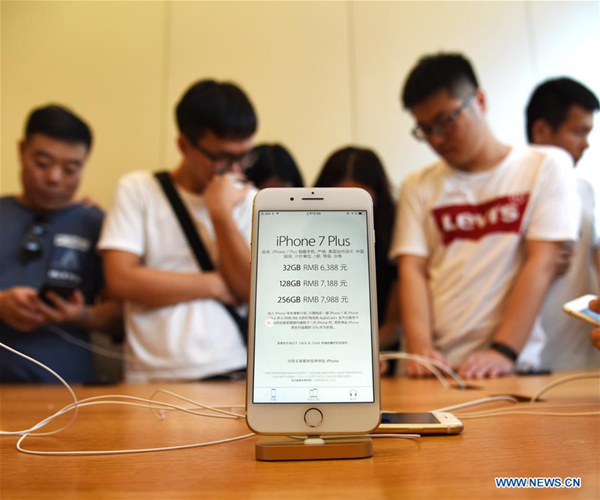 IPhone in China Gets Strong: 7% of Market Share before Selling with China Mobile