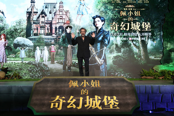 miss peregrine home for peculiar full movie cast