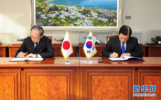 Japan and South Korea sign long-awaited intelligence-sharing deal