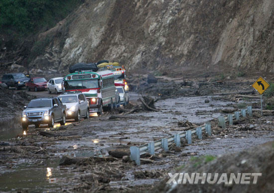 Guatemala, one of the 'top 10 countries most affected by extreme weather' by China.org.cn.