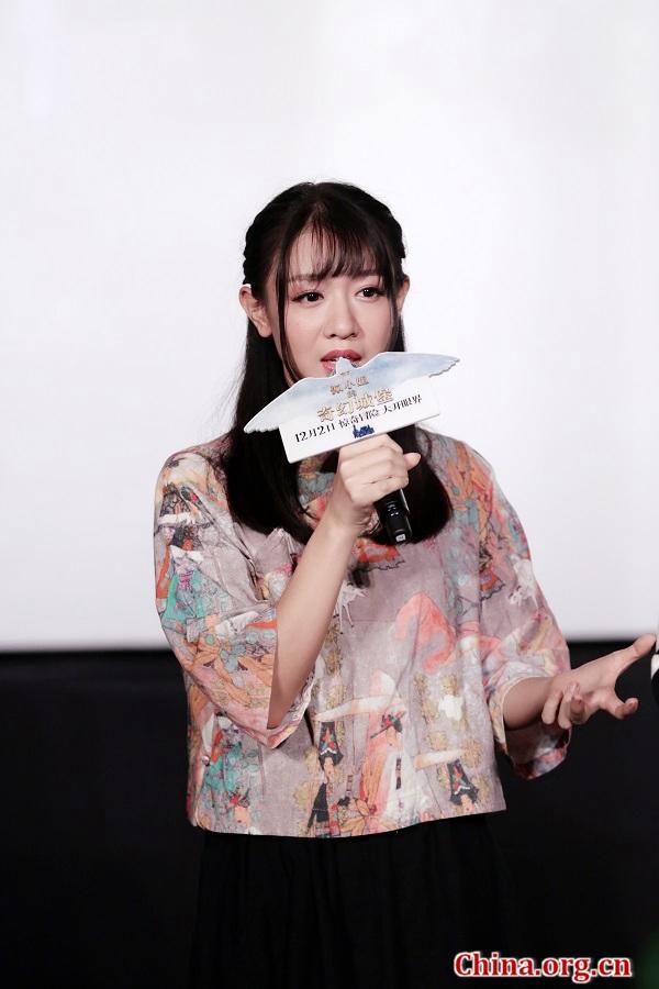 暴走家族成员刘木子亮相《佩小姐的奇幻城堡》中国 ...