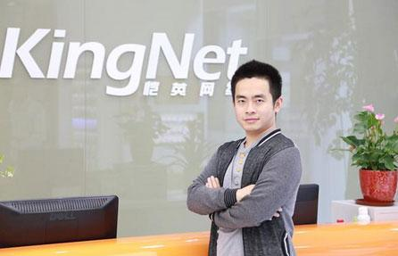 Wang Yue, one of the 'Top 10 richest self-made Chinese under 40' by China.org.cn