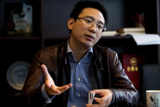 Wu Qiang, one of the 'Top 10 richest self-made Chinese under 40' by China.org.cn