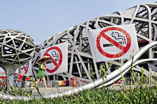 Huge 'No smoking' signs appear on the National Stadium, also known as the Bird's Nest, in Beijing, on June 1, 2015. [File photo: chinatoday.com.cn]