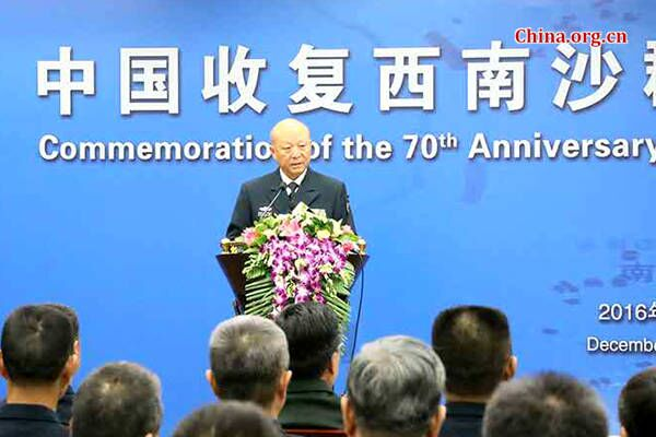 Admiral Wu Shengli, member of the Central Military Commission (CMC) and PLA Navy commander, delivers a keynote speech at the 70th anniversary of recovering the Xisha Islands and Nansha Islands in Beijing on Dec. 8, 2016. [Photo by Xie Luying / China.org.cn]