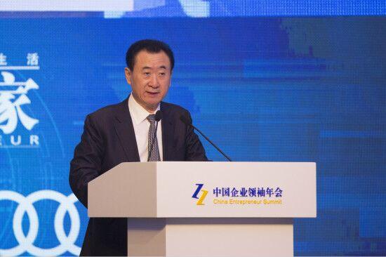 Image result for Wang Jianlin