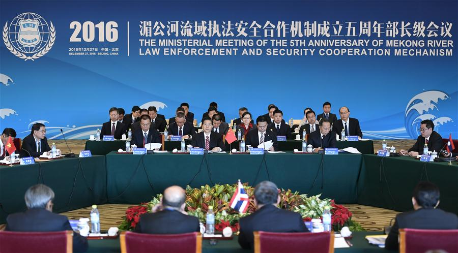 Chinese State Councilor and Minister of Public Security Guo Shengkun attends the ministerial meeting of the fifth anniversary of Mekong River law enforcement and security cooperation mechanism in Beijing, capital of China, Dec. 27, 2016. (Xinhua/Yan Yan)