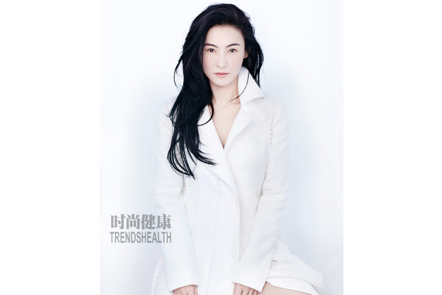 Actress Cecilia Cheung Poses For Fashion Magazine