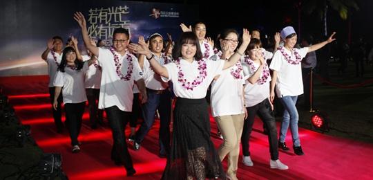 2016马云乡村教师奖在三亚举行