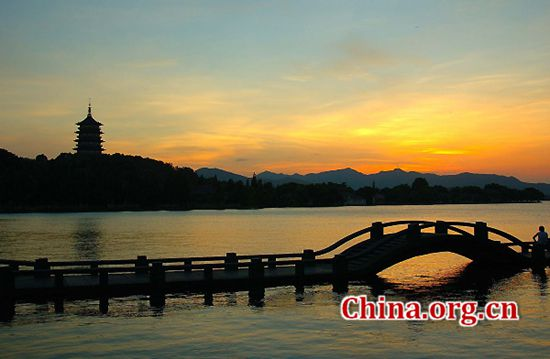 Hangzhou, Zhejiang Province, one of the 'top 10 competitive cities in China in 2016' by China.org.cn.