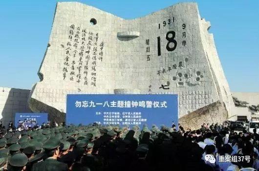 教育部发函:中小学教材八年抗战改为十四年抗战