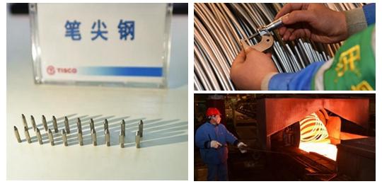 我国企业成功研发圆珠笔笔尖钢