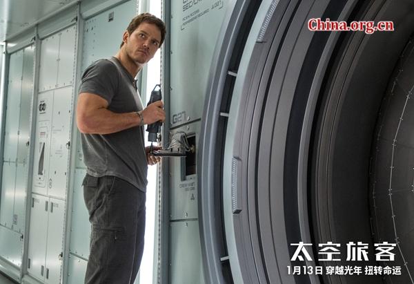 Jim变身技术男神应战飞船危机 [中国网]