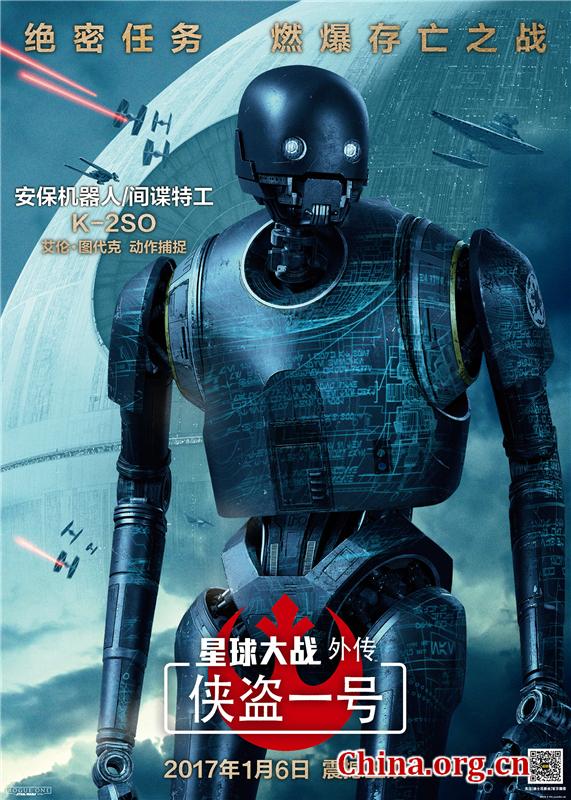 《星球大战外传:侠盗一号》K-2SO人物海报 [中国网]
