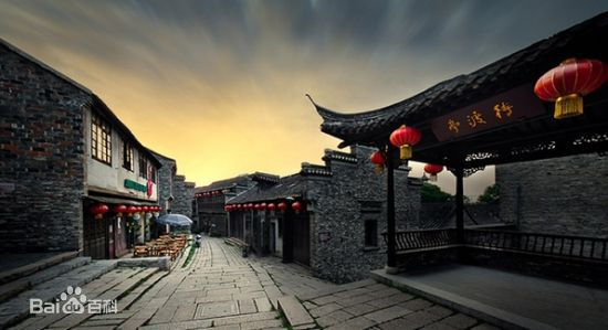 Zhenjiang, Jiangsu Province, one of the 'top 10 safest Chinese cities in 2016' by China.org.cn.