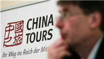 Silk road tourism opens new window to know China