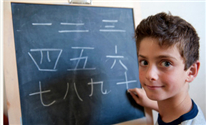 Feature: Kenyans look to Chinese language as career booster