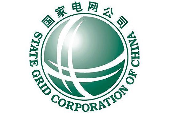 State Grid Corp. of China, one of the 'top 10 firms with most accepted patent applications' by China.org.cn.
