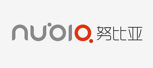 Nubia Technology Co., Ltd., one of the 'top 10 firms with most accepted patent applications' by China.org.cn.