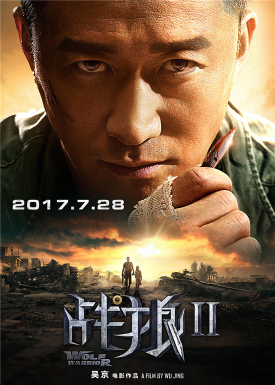 Download Film Wolf Warrior 2015