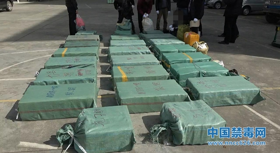 A total of 330 kg of heroin, meth and opium and one handgun and 10 bullets were seized in the police operation in Yunnan Province during the lunar new year holiday.